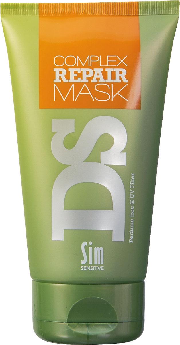 SIM SENSITIVE Маска для восстановления волос Repair 150 млFS-00897В целях достижения восстанавливающего эффекта, в бальзам включены необходимые для этого ингредиенты: аргановое масло, пшеничные протеины и натуральный воск. Кроме них, бальзам снабжен УФ-фильтром, защищающим волосы от ультрафиолета.Состав:аргановое масло в увеличенной концентрации, масло ши (карите), протеины пшеницы, гидролизованный белок и рапсовое масло. Маска также снабжена УФ-фильтром, защищающим волосы от ультрафиолета. Маска не содержит сульфаты, парабены и ароматизаторы.