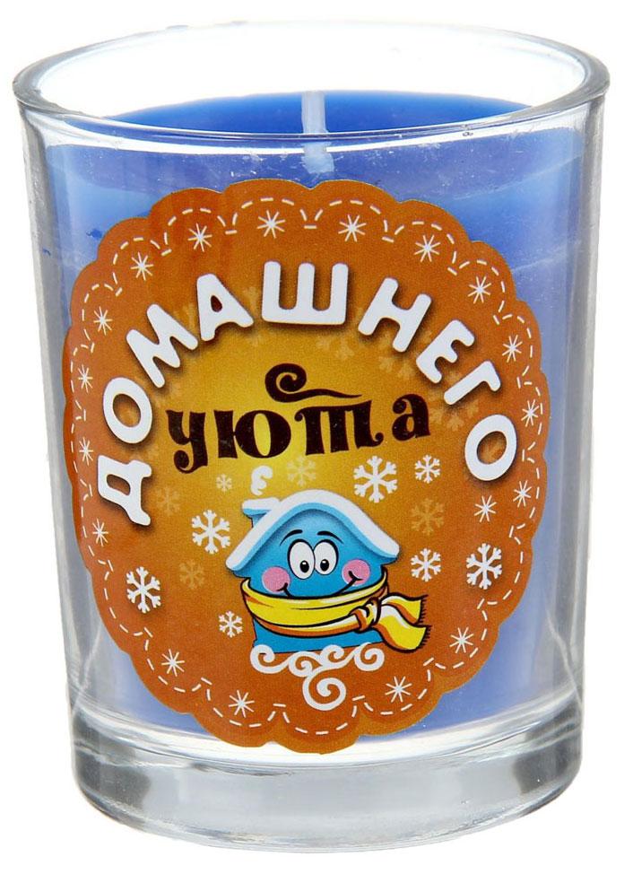 Свеча ароматизированная Sima-land Домашнего уюта, высота 6 см4004104Декоративная свеча Sima-land Домашнего уюта изготовлена из воска и расположена в стеклянном стакане. Изделие отличается оригинальным дизайном и нежным приятным ароматом. Такая свеча может стать отличным подарком или дополнить интерьер вашей комнаты.