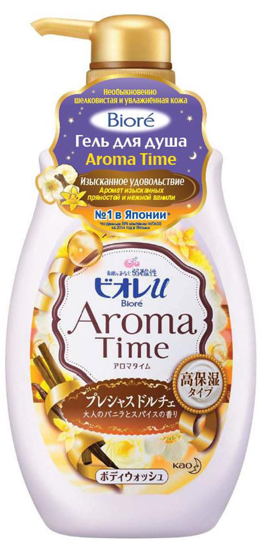 Biore Гель для душа AROMA TIME Изысканное Удовольствие 500 млFS-00103Гель для душа Aroma Time - аромат изысканных пряностей и нежной ванили. Прекрасно удаляет загрязнения, не повреждая кожу. После использования кожа удивительно увлажненная и шелковистая. Расслабьтесь, укутавшись в прекрасный аромат. Уникальная технология SPT от KAO тщательно удаляет загрязнения и поддерживает оптимальный водный баланс кожи. Содержит натуральную отдушку. Наслаждайтесь долгим ароматом ванили и специй.
