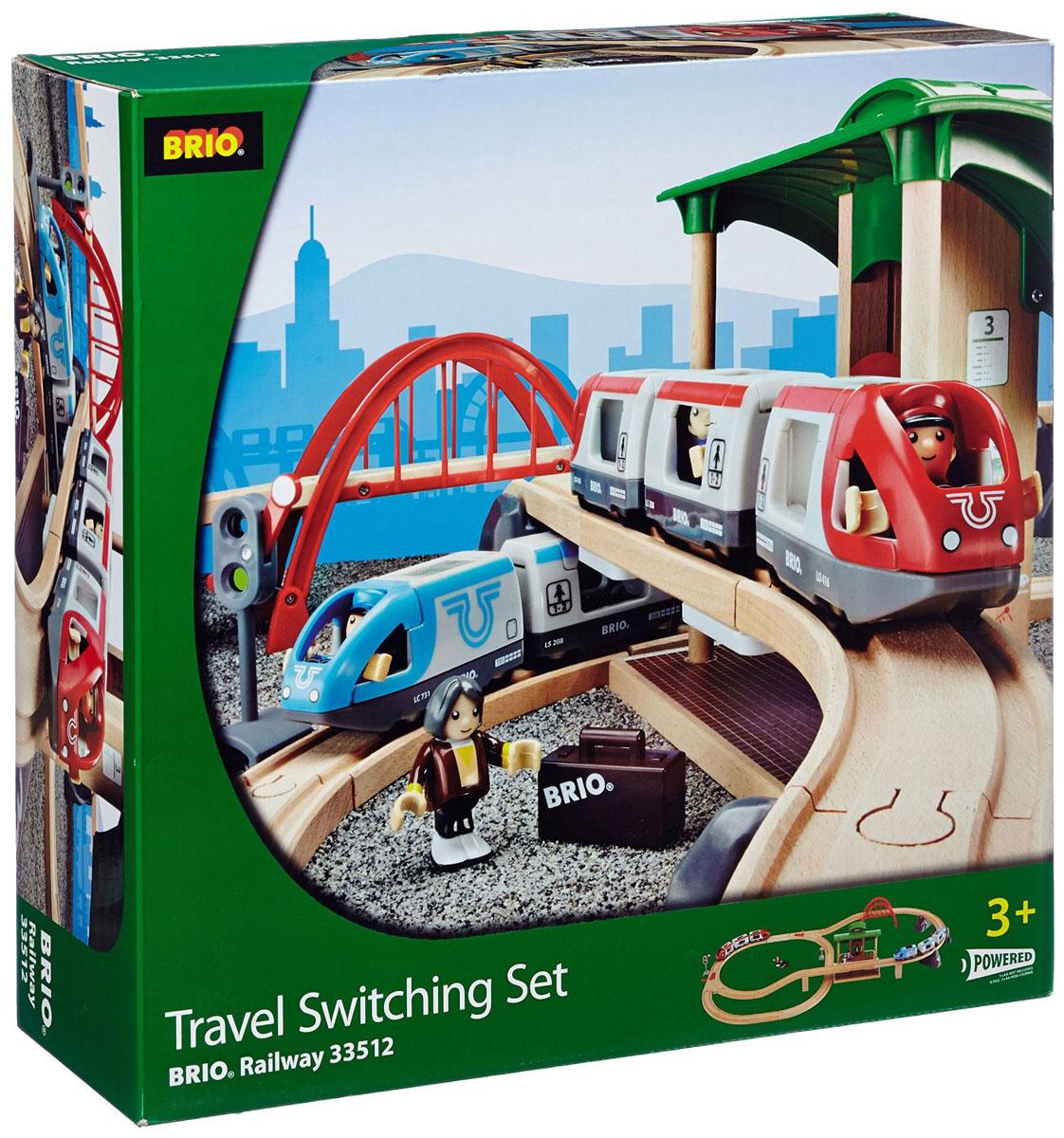 Brio Железная дорога двухуровневая с вокзалом - Железные дороги