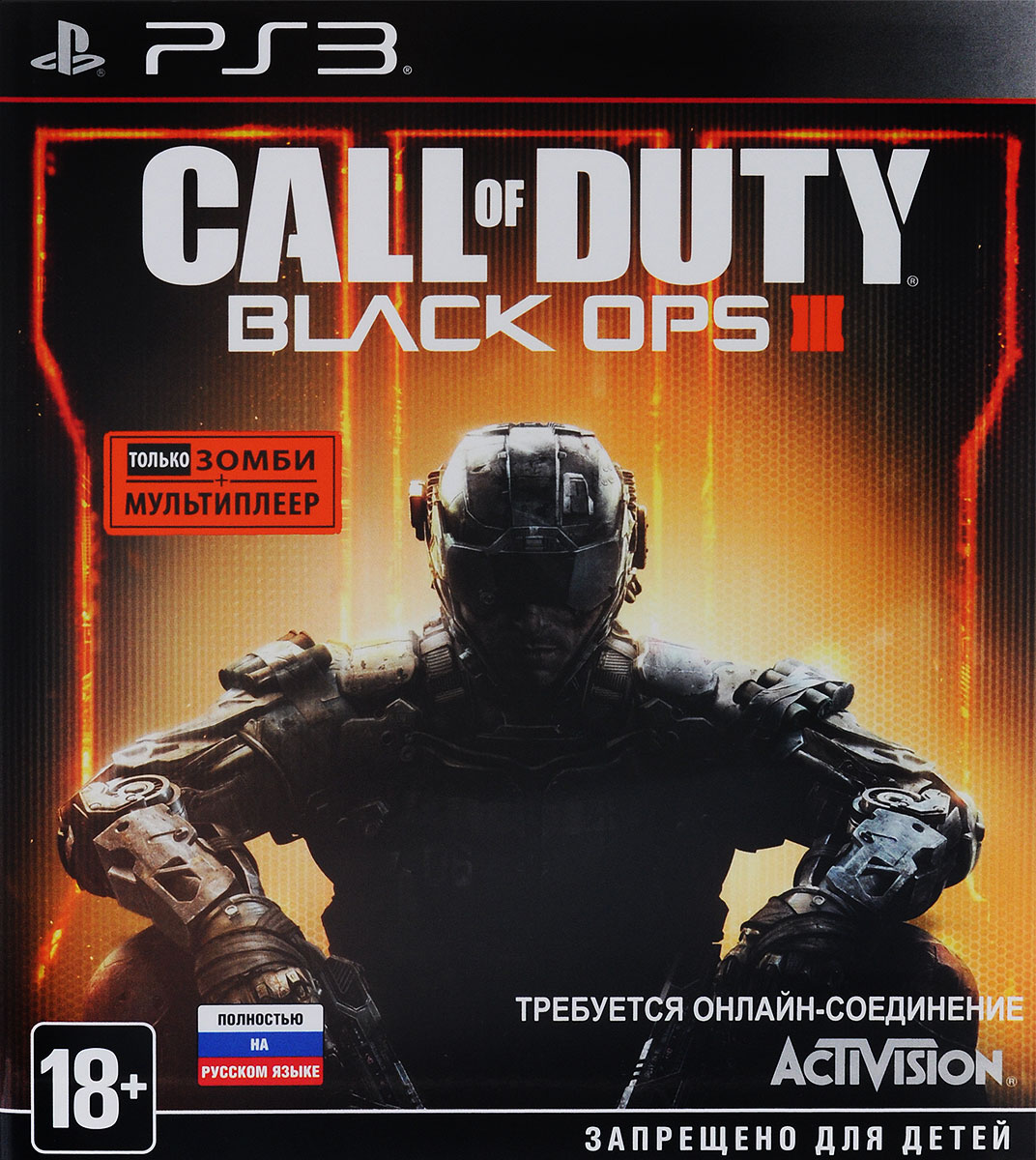 Call of Duty: Black Ops III (PS3) call of duty black ops iii ps3