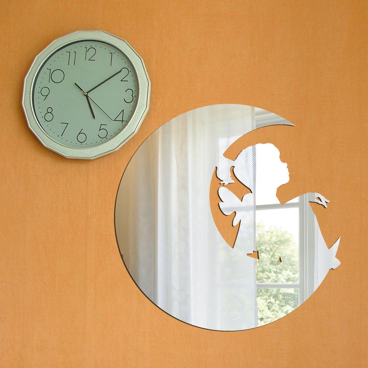 Декоративное зеркало Paris-Paris На луне, 27,5 см х 29 смFS-91909Фигурное зеркало Paris-Paris - это яркий декоративный объект, по отражающим свойствам не уступающий классическому стеклянному зеркалу. Всегда разные в зависимости от того, где они располагаются, зеркала Paris-Paris каждый раз вступают в новый диалог с интерьером! Зеркало из гибкого органического стекла. Этот легкий и прочный материал по сравнению с обычным стеклом более устойчив к повреждениям и обеспечивает максимальный визуальный эффект. Крепится к стене при помощи специального двустороннего скотча входящего в комплект.Инструкция: Если вы уже выбрали место для вашего зеркала, весь процесс займет 3 минуты. Стена должна быть чистой и сухой. Снимите защитную пленку с клейкой ленты на обратной стороне зеркала; Разместите зеркало на стене; Аккуратно снимите с зеркала защитную пленку.