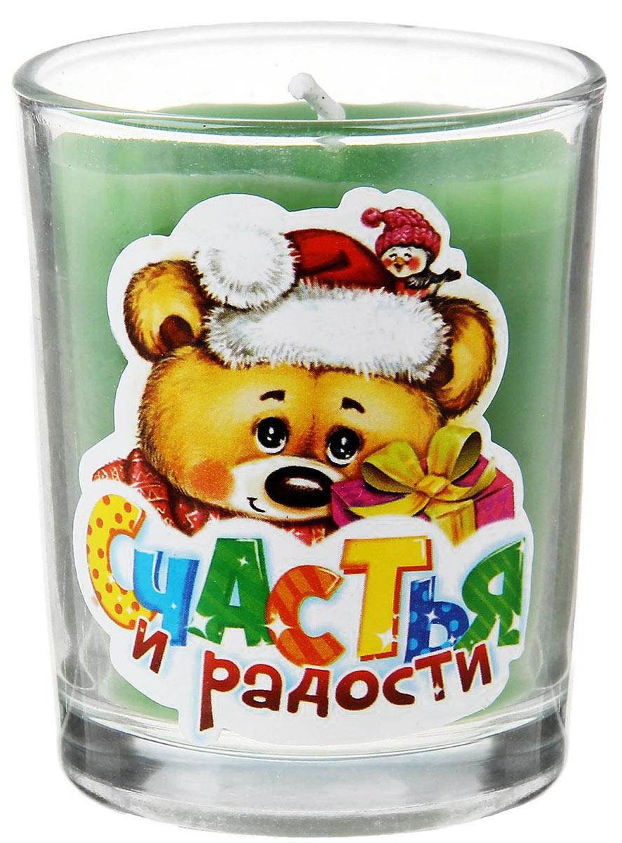 Свеча ароматизированная Sima-land Счастья и радости!, высота 6 см65939Декоративная свеча Sima-land Счастья и радости! изготовлена из воска и расположена в стеклянном стакане. Изделие отличается оригинальным дизайном и нежным приятным ароматом. Такая свеча может стать отличным подарком или дополнить интерьер вашей комнаты.