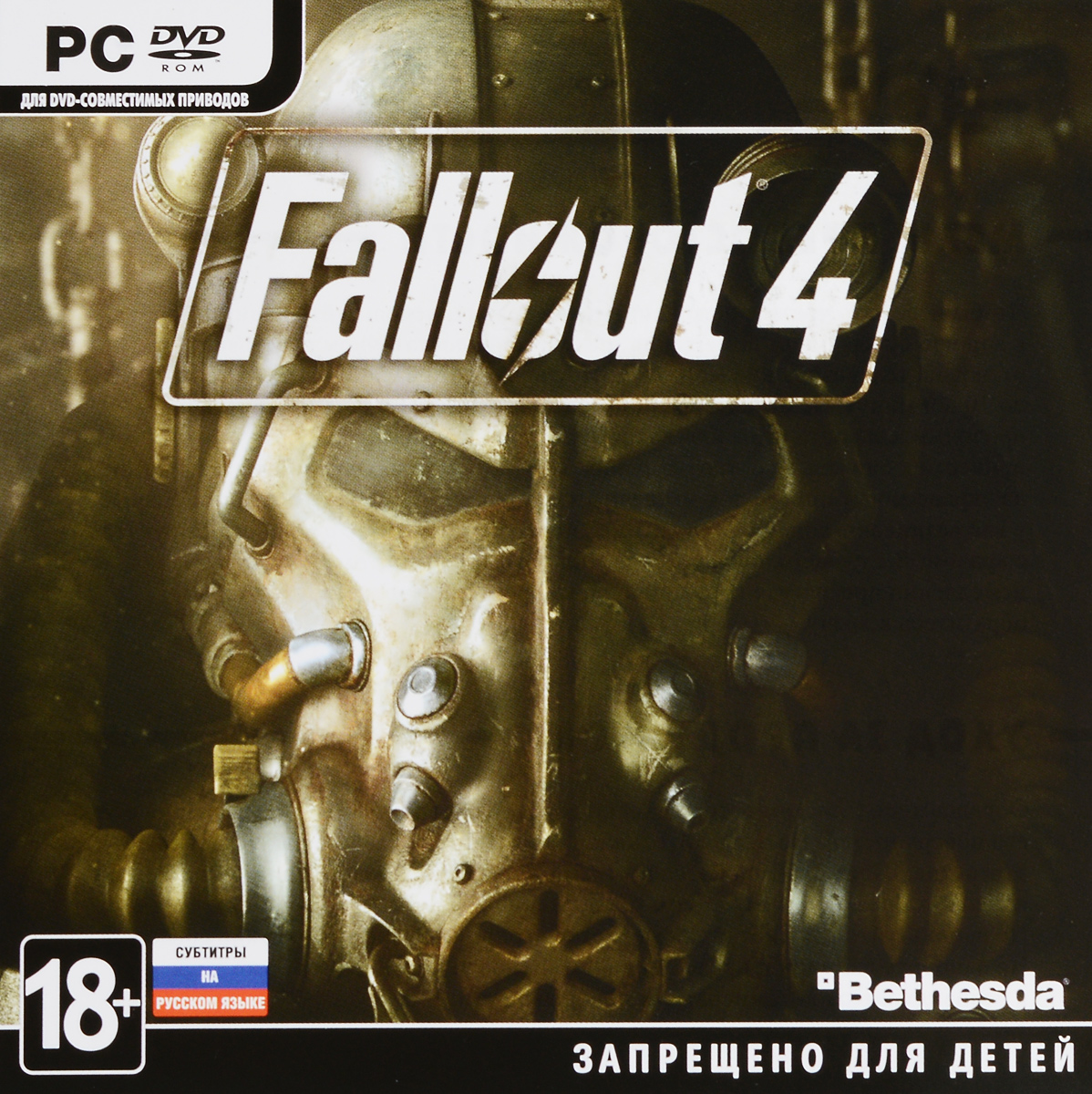 Fallout 4 (Jewel)