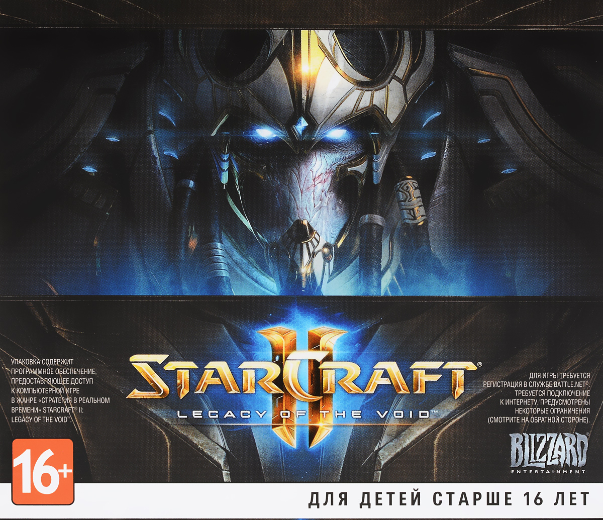 Starcraft II: Legacy Of The Void (2 DVD Jewel)