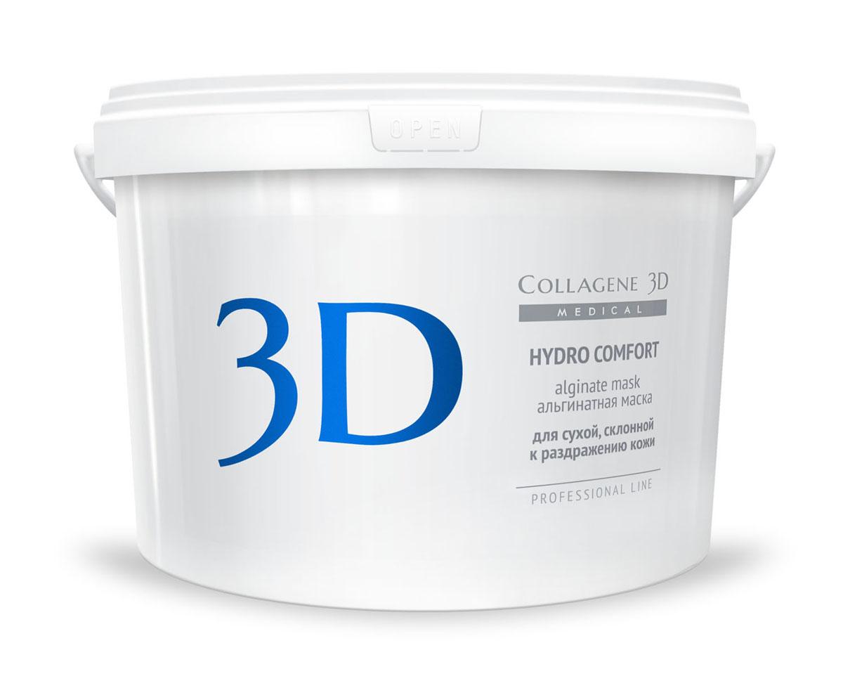 Medical Collagene 3D Альгинатная маска для лица и тела Hydro Comfort, 1200 г72523WDВысокоэффективная, пластифицирующая маска на основе лучшего натурального сырья. Благодаря экстракту Алоэ вера входящий в состав, способствует востановлению кожных покровов, снимает воспаление и активно увлажняет.