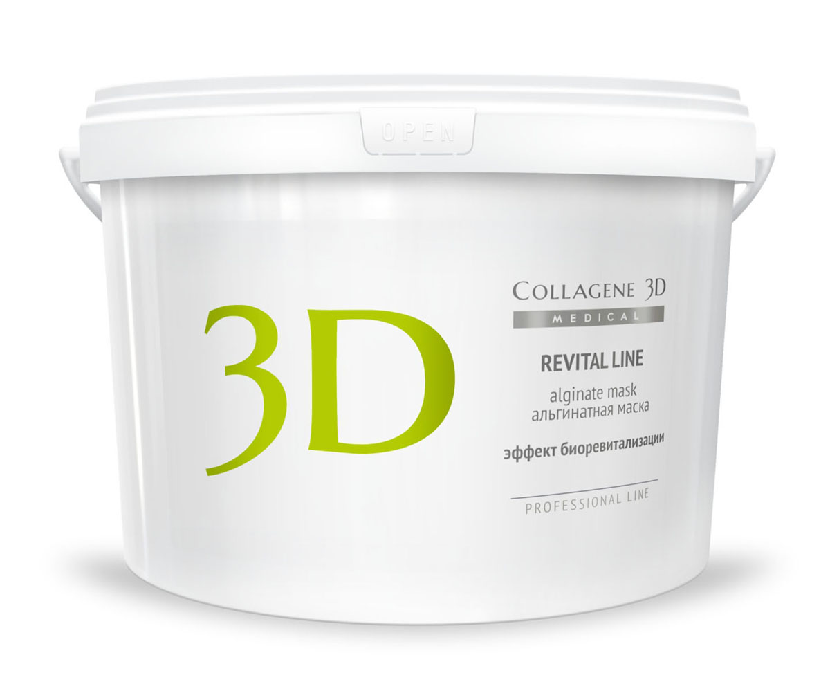 Medical Collagene 3D Альгинатная маска для лица и тела Revital Line, 1200 гFS-00897Высокоэффективная, пластифицирующая маска на основе лучшего натурального сырья. Экстракт черной икры который является активным компонентом маски, способствует разглаживанию морщин, укреплению внутренней структуры кожи и возвращению упругости кожи.