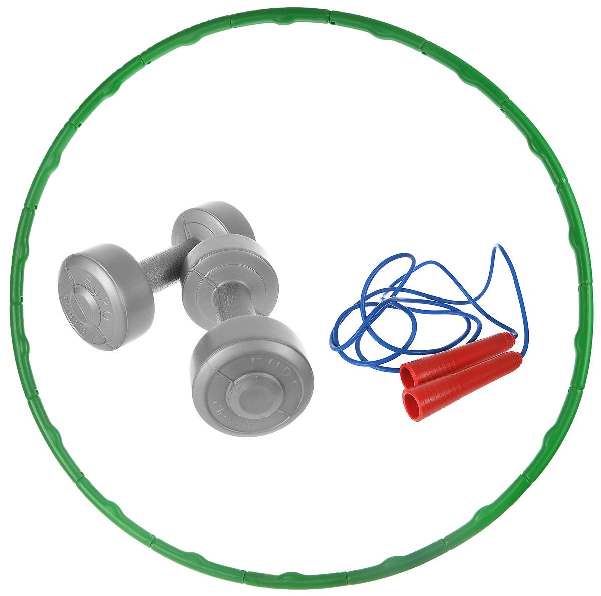 Набор для фитнеса Евро-Классик Игра и здоровье, 3 предметаИиЗНабор для домашнего фитнеса Игра и здоровье - увлекательная игра для детей и взрослых. С помощью этого набора, вы сможете скорректировать талию, поднять тонус и укрепить обще-физическое состояние организма.В набор входит: разборный массажный обруч диаметром 90 см (18 сегментов), 2 виниловые гантели весом по 1 кг, скакалка 2,8 м и буклет с вариантами упражнений и игр для детей