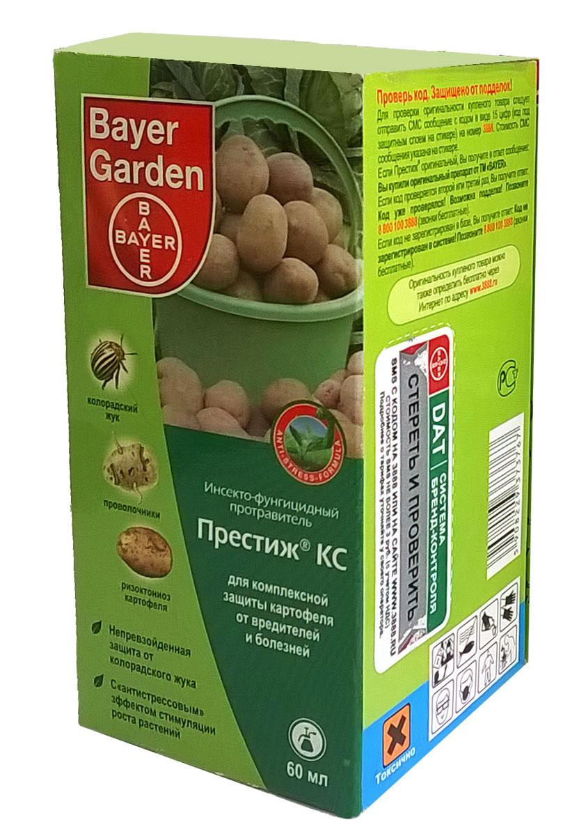 Протравитель инсекто-фунгицидный Престиж КС, для комплексной защиты картофеля от вредителей и болезней, 60 мл инсектицид для защиты картофеля от колорадского жука и сосущих вредителей калаш 10 мл