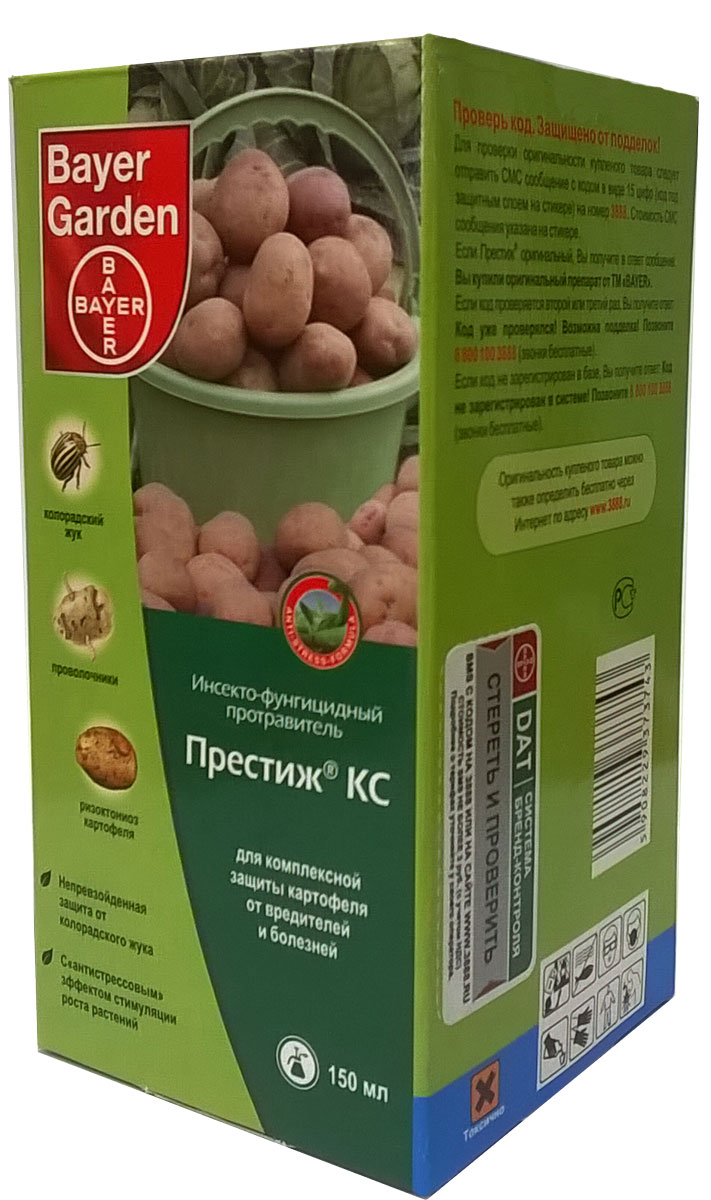 Протравитель инсекто-фунгицидный Престиж КС, для комплексной защиты картофеля от вредителей и болезней, 150 млC0042416Инсекто-фунгицидный протравитель для обработки клубней картофеля против грызущих и сосущих вредителей (в т.ч. почвообитающих), а также некоторых болезней Характеристики:Объем: 150 мл. Содержит: имидаклоприд - 140 г /л, пенцикурон - 150 г/л. Класс опасности: 3 класс (умеренно опасное соединение). Производитель: Германия.
