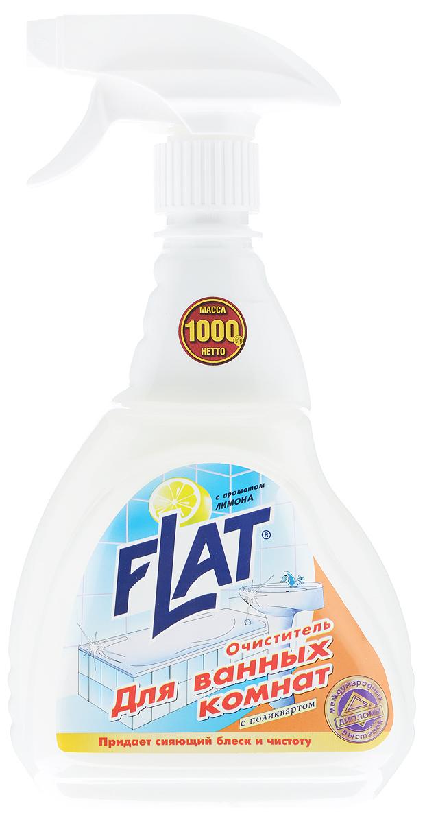 Очиститель для ванных комнат Flat, с ароматом лимона, 1000 г787502Очиститель для ванной комнаты Flat идеален для чистки кафеля, плитки, никелированных поверхностей. Не оставляет царапин, смывается легко и быстро. Содержит поликварт, образующий на поверхности невидимую защитную пленку, позволяющую каплям воды легко скатываться, не оставляя подтеков и белых пятен. Благодаря дозатору-распылителю средство быстро и равномерно распределяется по очищаемой поверхности. Формула блеска основательно и быстро удаляет остатки мыла, жировые, известковые и другие загрязнения. Состав: вода, кислотная композиция, алкилполигликозид, поликварт, ароматическая композиция, консервант. Товар сертифицирован.