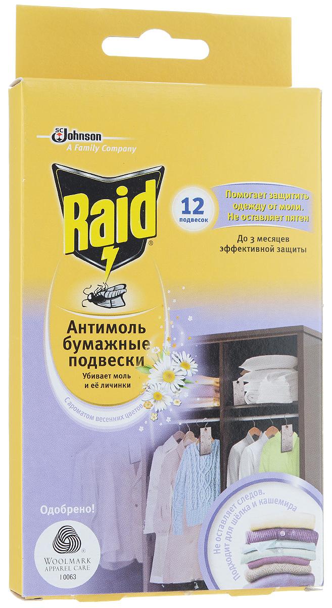 Подвеска от моли Raid Антимоль, с ароматом весенних цветов, 12 штBH-SI0439-WWПодвеска от моли Raid Антимоль бережно защищает вашу одежду из шерсти и меха от моли благодаря содержанию активного вещества трансфлутрина. Подвеска не оставляет следов и может применяться для защиты самых деликатных тканей, таких как кашемир. Эффективно защищает от моли в течение 3 месяцев. Удобно использовать: благодаря специальной конструкции подвеску можно повесить на вешалку или просто положить в ящик. Состав: трансфлутрин (6,7 мг/пластину), отдушка, углеводородный растворитель, картонная основа. Комплектация: 12 шт. Товар сертифицирован.