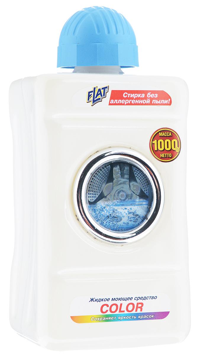 Жидкий стиральный порошок Flat для цветных изделий, с ароматом свежести, 1000 гGC204/30Жидкий стиральный порошок Flat предназначен специально для стирки цветных изделий. Сохраняет и освежает яркость красок цветных тканей. Действует уже при 30°C. Великолепно подходит для частых стирок, не повреждает волокна ткани. Содержит оптический отбеливатель, улучшающий качество стирки. Не раздражает кожу рук. Подходит для всех типов стиральных машин и ручной стирки.Состав: вода, а-ПАВ, н-ПАВ, мыло, фосфонаты, поливинилпиролидон, оптический отбеливатель, ароматическая композиция, метилизотиазолин, хлорметилизотиазолинон.Товар сертифицирован.
