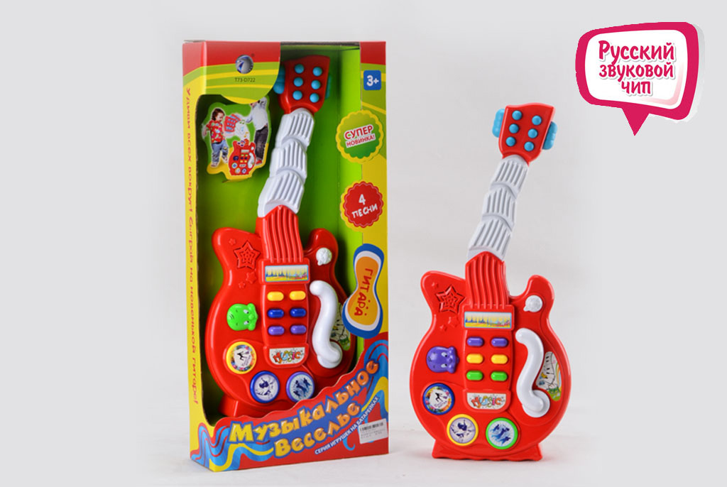 Tongde Гитара