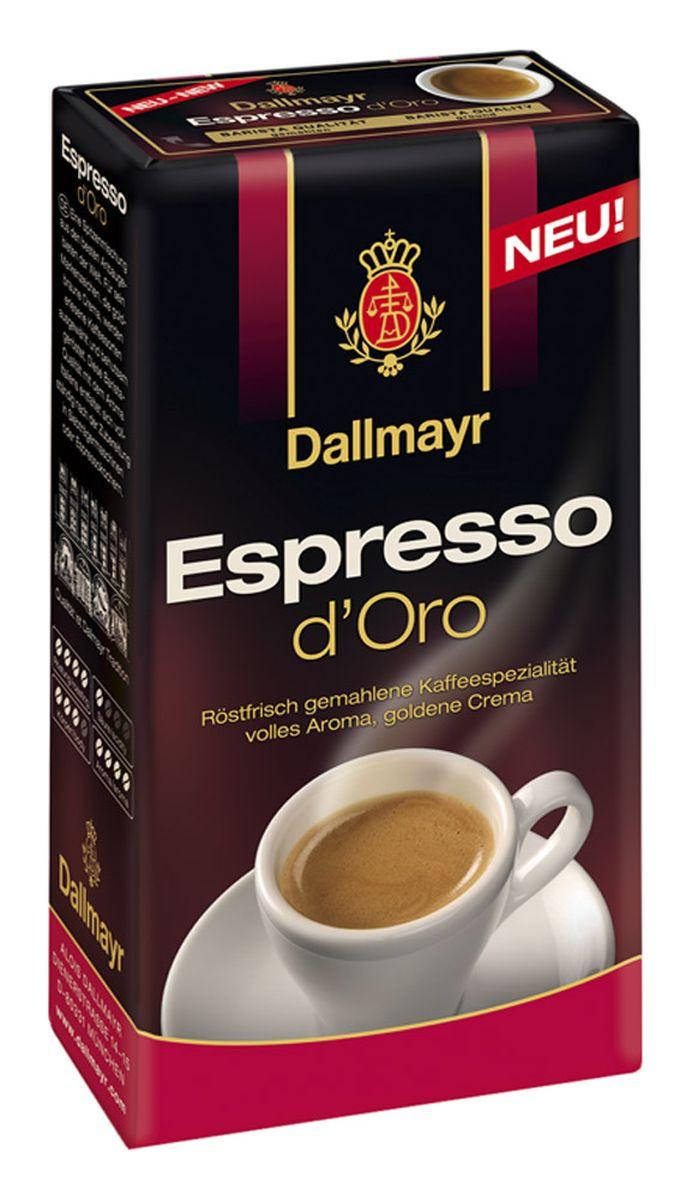 Dallmayr Esspresso dOro кофе молотый, 250 г0120710Dallmayr Esspresso dOro - тонкая изысканная композиция зерен с лучших плантаций мира. Это превосходный молотый кофе имеет итальянский вкус эспрессо с пряным терпким оттенком и золотистой пенкой.