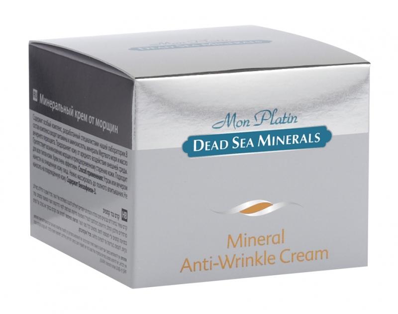Mon Platin DSM Минеральный крем от морщин 50 мл3966020502Крем предназначен для зрелой, увядающей кожи. Одновременно является увлажняющим и питательным, поэтому подходит для применения утром и вечером. Крем содержит 26минералов Мертвого моря, которые существенно замедляют процессы старения кожи: делают её более упругой и эластичной, придавая более чёткий контур чертам лица. Богатый спектр витаминов обеспечивает комплексное питание кожи. Витамины Е и А - мощные антиоксиданты, укрепляют мембраны клеток, существенно замедляют процесс увядания кожи, стимулируют кожное дыхание и кровообращение, увеличивают выработку эластино-коллагеновых волокон.Аллантоин оказывают смягчающее, противовоспалительное и увлажняющее действие на кожу, стимулирует процесс обновления клеток эпидермиса. Лизин - аминокислота, запускает процесс образования в коже собственного коллагена, стимулирует внутренние резервы кожи в борьбе со старением. Молочная кислота (сыворотка) смягчает и разглаживает кожу, способствует её длительному увлажнению и регенерации. Для ежедневного применения утром и вечером. Идеален для всех типов кожи.