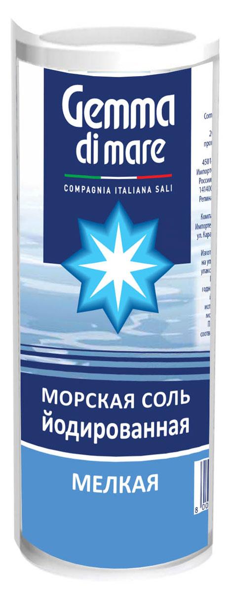 Gemma di Mare соль морская йодированная мелкая, 250 г0120710Gemma di Mare - это высококачественная морская йодированная соль мелкого помола. Входящие в состав морской соли калий, натрий способствуют ускорению процесса метаболизма в человеческом организме.