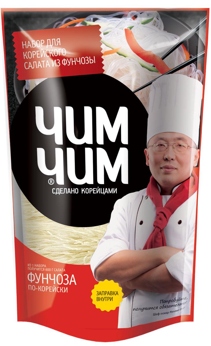 Чим-Чим Набор для салата из фунчозы Чим-Чим, 160 г0190025Набор для салата из фунчозы Чим-Чим включает все необходимое для приготовления оригинального блюда. В набор входит лапша фунчоза и соус. Яркая и таинственная азиатская кухня становится доступна, как никогда ранее! Чим-Чим - это готовые решения для самых популярных азиатских блюд, которые превращают процесс приготовления в легкое и приятное занятие.