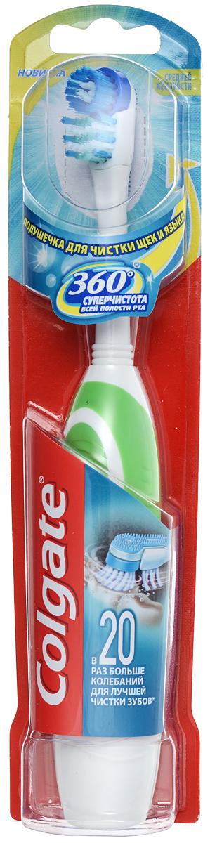 Colgate Зубная щетка 360. Супер чистота всей полости рта, электрическая, средней жесткости, цвет: зеленыйDBK-1PColgate 360. Супер чистота всей полости рта - электрическая зубная щетка средней жесткости. Уникальное строение щетины обеспечивает всестороннюю чистку. В 20 раз больше колебаний для лучшей чистки зубов. Подушечка для чистки щек и языка обеспечивает свежее дыхание. Эффективное удаление зубного налета и бактерий. Эргономичная ручка не скользит в ладони, амортизирует давление руки на нежную поверхность десен. Зубная щетка работает от двух батареек типа ААА. Размер рабочей поверхности: 3 см х 1,5 см. Товар сертифицирован.