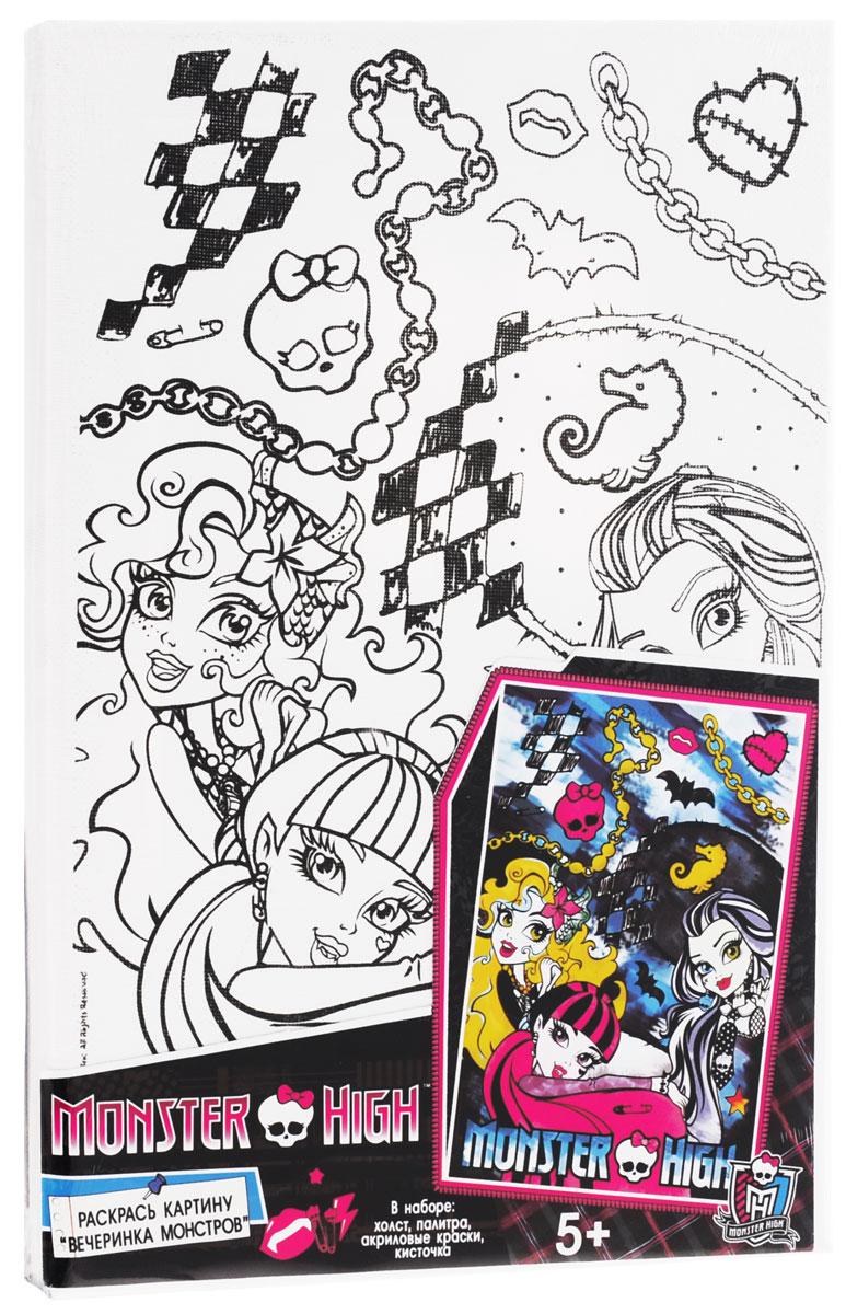 """Набор для творчества Monster High """"Роспись по холсту: Вечеринка монстров"""" будет отличным подарком маленькой поклоннице Monster High! Раскрашивание красивой картинки с любимыми героями подарит малышке несравнимое удовольствие и будет способствовать формированию ее художественного вкуса, совершенствованию творческого мышления, развитию цветовосприятия, тренировке мелкой моторики рук. Яркие акриловые краски легко ложатся на поверхность холста. Для получения нужных оттенков можно смешать цвета, а для создания прозрачности нужно разбавить краски водой. Картинку можно раскрашивать в несколько слоев, нанося новый цвет на подсохшую поверхность. В набор входит: плотный отбеленный холст 20 см х 30 см (плотность - 280 г/м) на деревянной рамке, 5 акриловых красок в металлических тубах, палитра, кисть. Холст загрунтован с уже нанесённым контурным рисунком."""