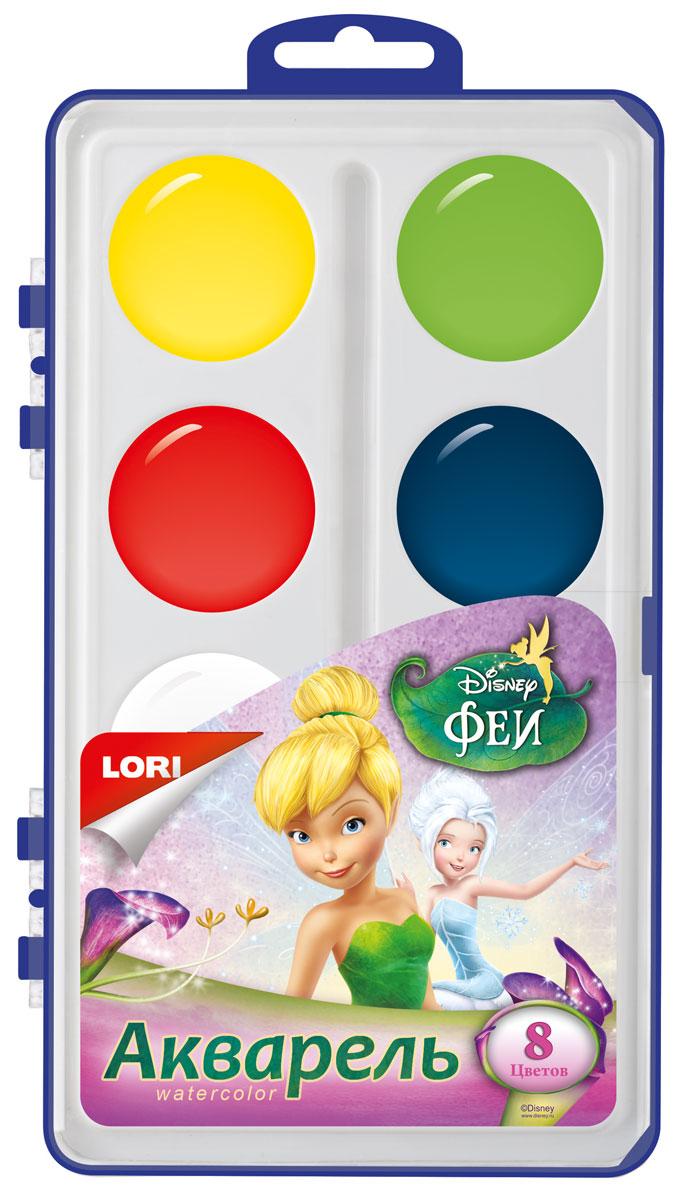 Lori Акварель Disney Феи, 8 цветов0775B001Акварель LoriDisney Феи в пластике , 8 цветов.