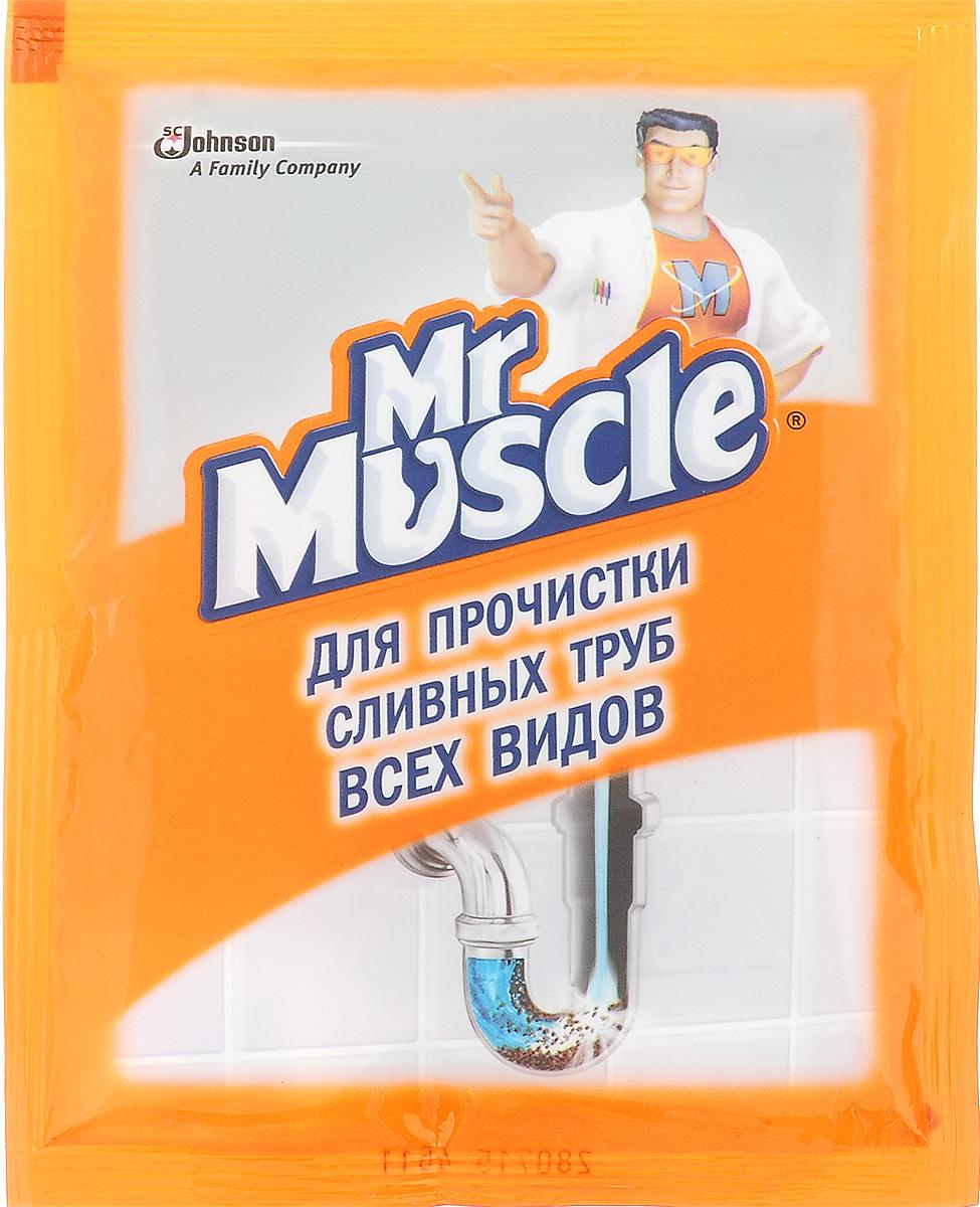 Чистящее средство для засоренных труб Mr. Muscle, 70 г68/5/3Чистящее средство Mr. Muscle полностью прочищает засоренные и слабо проходимые сливные трубы. Уничтожает микробы и устраняет неприятные запахи. Растворяет жиры, волосы и остатки пищи, не повреждая труб. Подходит для всех видов труб. Время действия 30 минут.Состав: гидроксид натрия.Товар сертифицирован.
