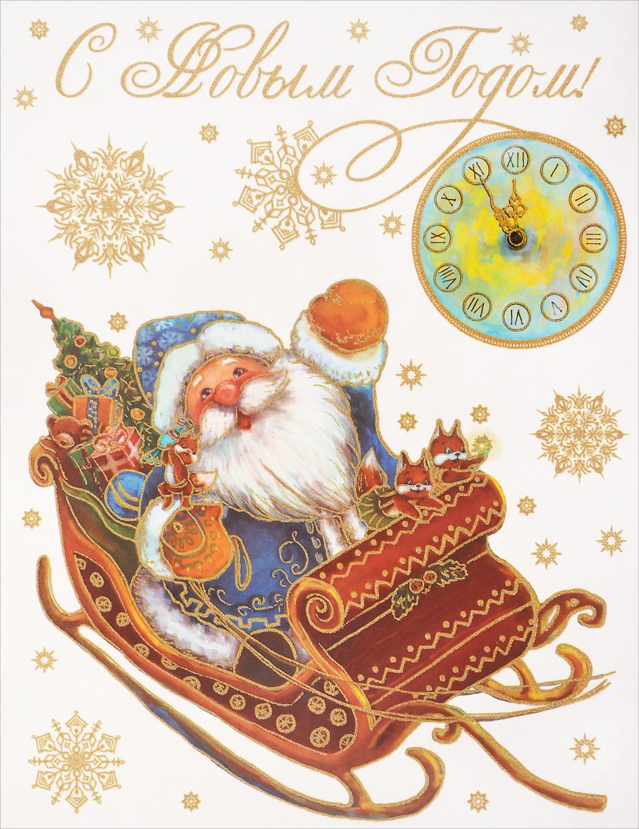 Новогоднее оконное украшение Феникс-Презент Дед Мороз в санях38332Новогоднее оконное украшение Феникс-Презент Дед Мороз в санях поможет украсить дом к предстоящим праздникам. На одном листе расположены наклейки в виде Деда Мороза, снежинок и часов, декорированные блестками. Наклейки изготовлены из ПВХ. С помощью этих украшений вы сможете оживить интерьер по своему вкусу, наклеить их на окно, на зеркало.Новогодние украшения всегда несут в себе волшебство и красоту праздника. Создайте в своем доме атмосферу тепла, веселья и радости, украшая его всей семьей. Размер листа: 30 см х 38 см. Размер самой большой наклейки: 35 см х 24 см. Размер самой маленькой наклейки: 1 см х 1 см.