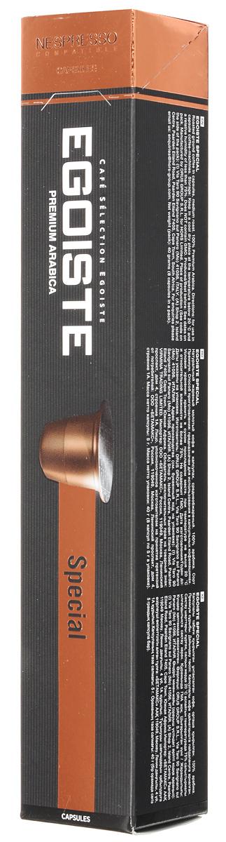 Egoiste Special кофе в капсулах, 8 шт0120710Egoiste Special имеет яркий насыщенный вкус южноамериканской Арабики, обработанной влажным методом. Средняя обжарка придает кофе особый характер с нотками древесного дымка.