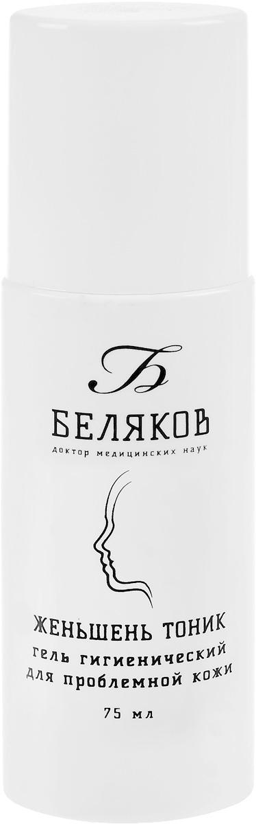 """Доктор Беляков Гель для лица """"Женьшень тоник"""", гигиенический, для проблемной кожи, 75 мл"""
