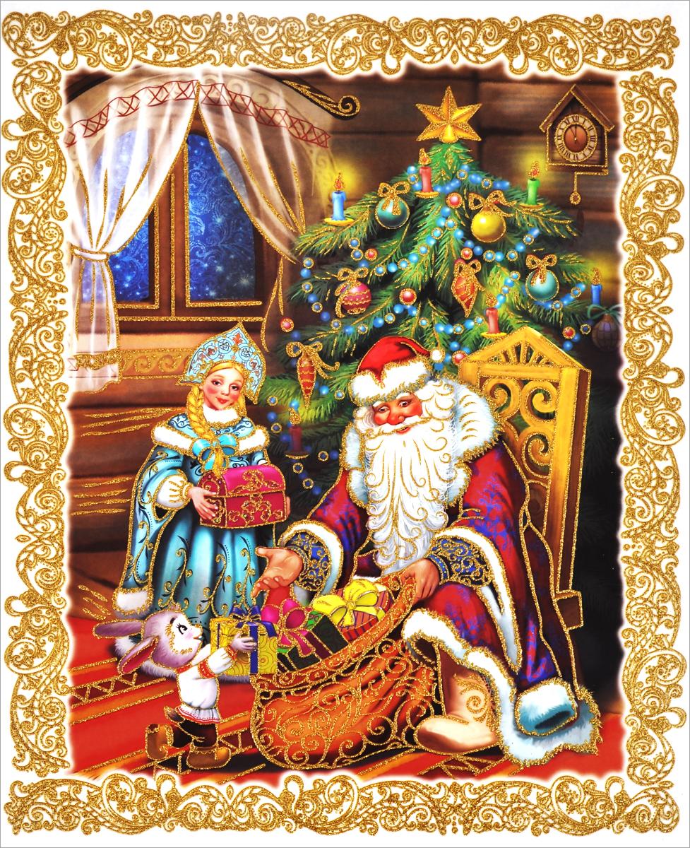 Новогоднее оконное украшение Феникс-Презент Дед Мороз и Снегурочка, 30 х 38 см 34327IRK-503Новогоднее оконное украшением Феникс-Презент Дед Мороз и Снегурочка поможет украсить дом к предстоящим праздникам. Рисунок, декорированный блестками, нанесен на прозрачную пленку и оформлен ярким изображением Деда Мороза и Снегурочки. С помощью этого украшения вы сможете оживить интерьер по своему вкусу, наклеить его на окно, на зеркало.Новогодние украшения всегда несут в себе волшебство и красоту праздника. Создайте в своем доме атмосферу тепла, веселья и радости, украшая его всей семьей.