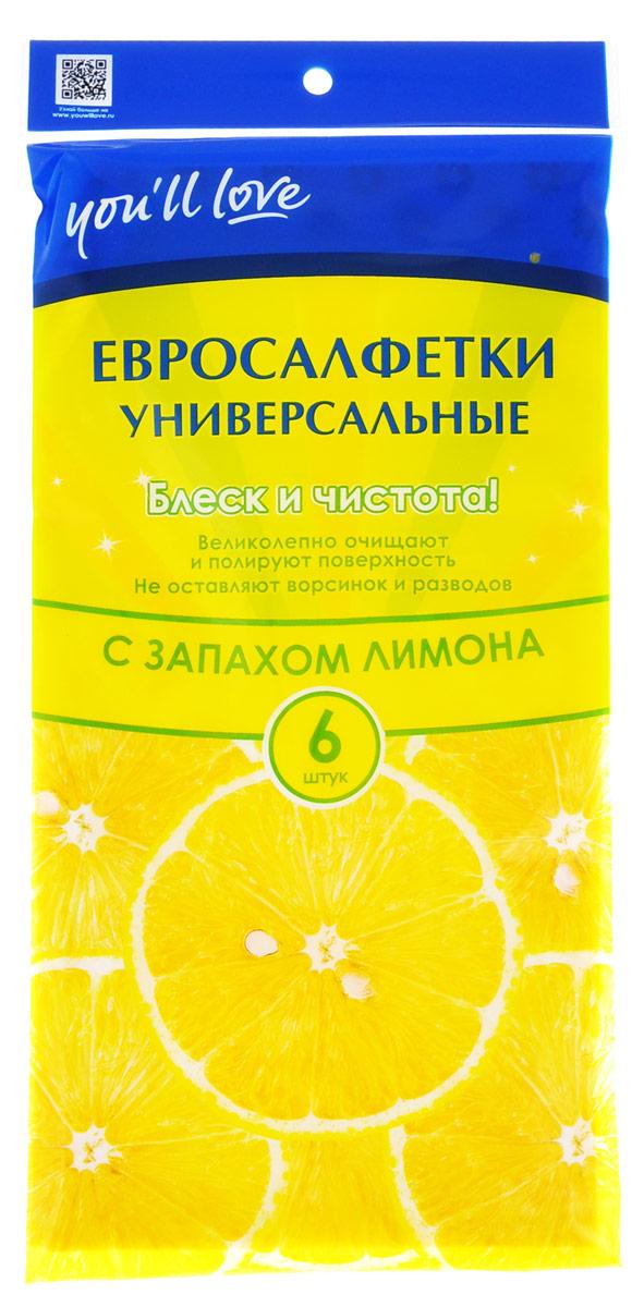Набор универсальных евросалфеток Youll love, с ароматом лимона, 60 х 30 см, 6 шт531-105Универсальные евросалфетки Youll love, изготовленные из вискозы и полиэстера, предназначены для влажной и сухой уборки. Идеально удаляют пыль и загрязнения. Чистят и полируют поверхность до блеска. Прекрасно подходят для очистки стекол, зеркал, мониторов, блестящих поверхностей. Обладают приятным запахом благодаря ароматизатору лимона. Состав: 70% вискоза, 30% полиэстер, отдушка.Размер салфетки: 60 см х 30 см.
