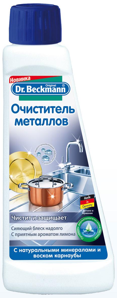 Очиститель металлов Dr. Beckmann, 250 млст450-2нсСпециальная формула быстро, но бережно чистит потускневшие и потерявшие цвет металлы и также удаляет жирные пятна и пятна от воды. Специальный состав на основе воске карнаубы обеспечивает длительную защиту от потускнения. Характеристики: Объем: 250 мл. Производитель: Германия.