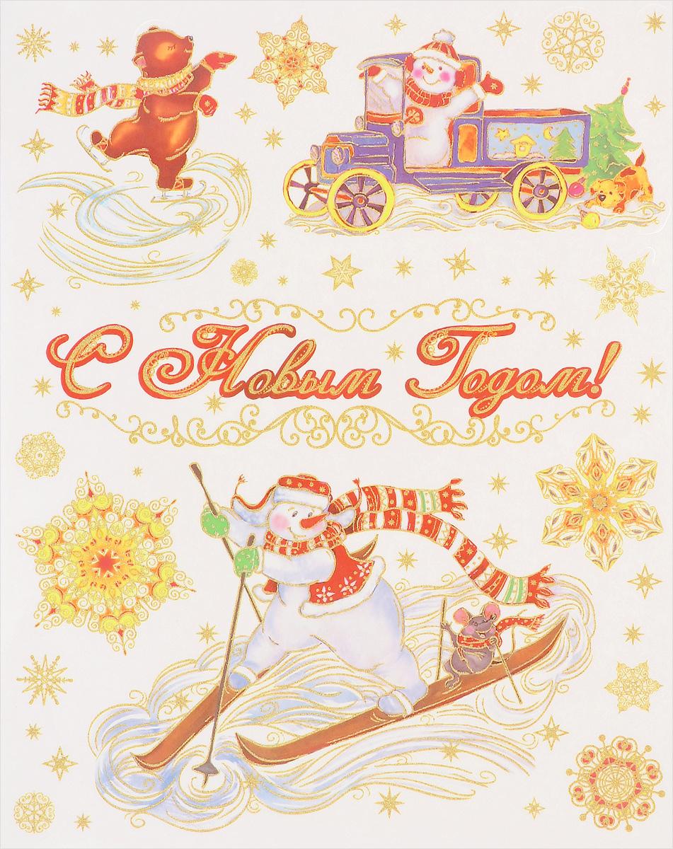 Новогоднее оконное украшение Феникс-презент Снеговик на лыжах38978Новогоднее оконное украшение Феникс-презент Снеговик на лыжах поможет украсить дом к предстоящимпраздникам. На одном листе расположены наклейки в виде забавных картинок и снежинок, декорированные блестками. Наклейки изготовлены из ПВХ.С помощью этих украшений вы сможете оживить интерьер по своему вкусу, наклеить их на окно, на зеркало или надверь.Новогодние украшения всегда несут в себе волшебство и красоту праздника. Создайте в своем доме атмосферу тепла, веселья и радости, украшая его всей семьей. Размер листа: 30 см х 38 см. Количество листов: 1.Количество элементов на листе: 47 шт.Размер самой большой наклейки: 23,5 см х 18 см. Размер самой маленькой наклейки: 0,8 см х 0,8 см.