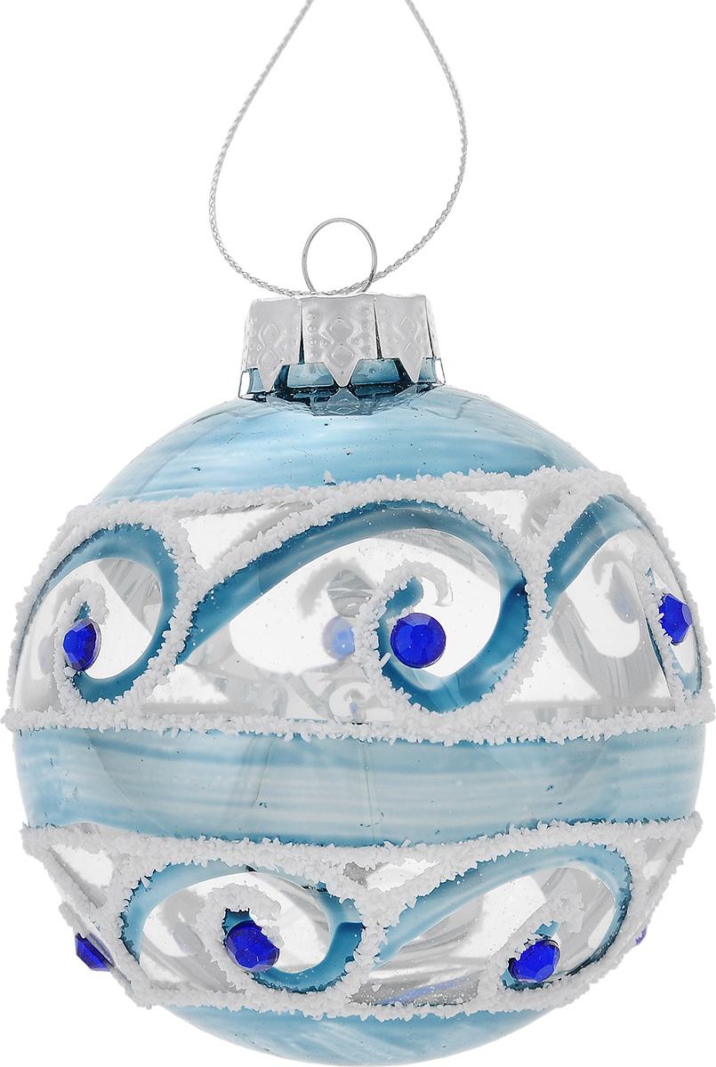 Новогоднее подвесное украшение Феникс-Презент Морская волна, цвет: прозрачный, белый, голубой, диаметр 8 см2095996Подвесное украшение Феникс-презент Морская волна, выполненное из стекла, прекрасно подойдет для праздничного декора вашей ели. Оригинальное новогоднее украшение в виде шара оформлено узором и блестками. С помощью специальной текстильной петельки его можно повесить в любом понравившемся вам месте. Но удачнее всего такая игрушка будет смотреться на праздничной елке. Елочная игрушка - символ Нового года и Рождества. Она несет в себе волшебство и красоту праздника. Создайте в своем доме атмосферу веселья и радости, украшая новогоднюю елку нарядными игрушками, которые будут из года в год накапливать теплоту воспоминаний.