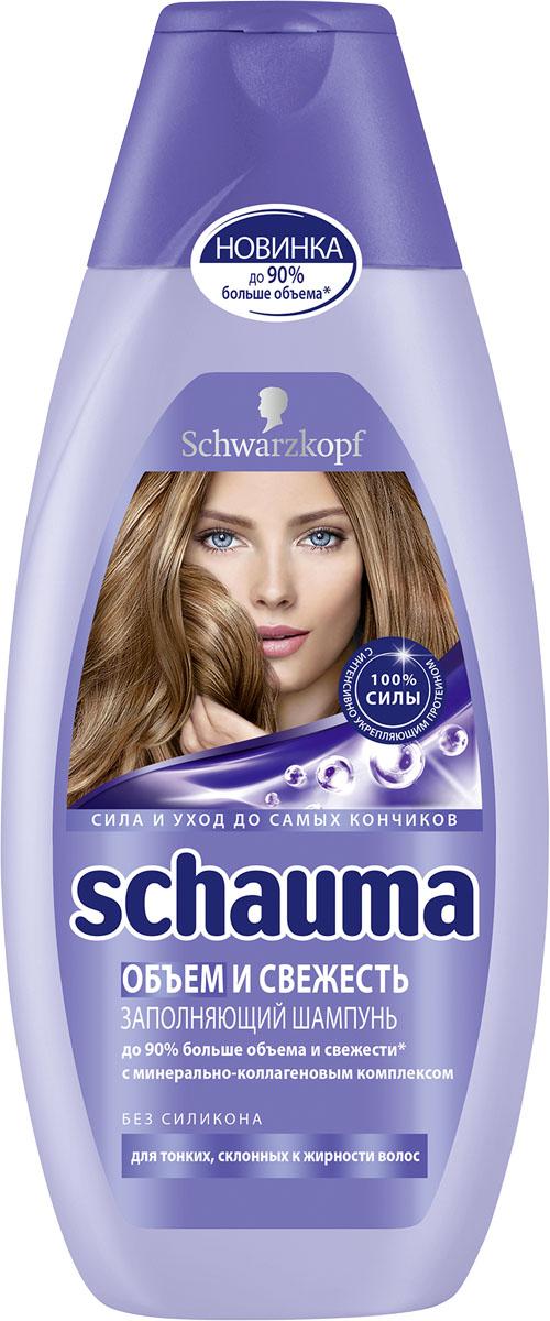 SCHAUMA Шампунь Свежесть и Объем для волос, 380млAC-2233_серыйЗАПОЛНЯЮЩИЙ ШАМПУНЬ ОБЪЕМ И СВЕЖЕСТЬ для тонких, склонных к жирности волос с минерально-коллагеновым комплексом очищает волосы без утяжеления для объема и ослепительного блеска, укрепляет волосы от корней до самых кончиков.