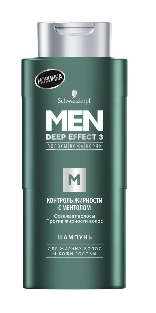 MEN DEEP EFFECT 3 Шампунь Ментол + Контроль жирности, 250 мл9290012Особый шампунь с тройным действием для 100%здорового вида волос. Работает одновременно на трех уровнях: волосы, кожа, корни. Шампунь для жирных волос и кожи головы освежает волосы и надолго избавляет от жирности. 100% мужской шампунь!- До 48ч свежести нон-стоп- Сенсационная свежесть ментола- Удаляет избыток жира с волос