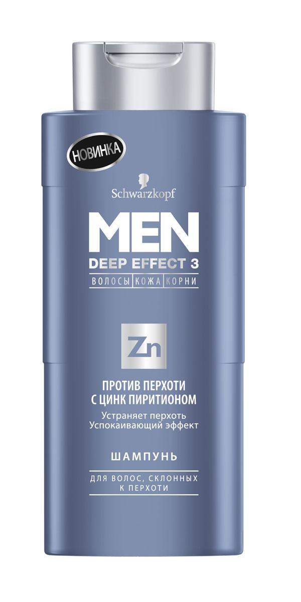 MEN DEEP EFFECT 3 Шампунь Против перхоти с цинком, 250 мл9290014Особый шампунь с тройным действием для 100%здорового вида волос. Работает одновременно натрех уровнях: волосы, кожа, корни. Шампунь для волос, склонных к перхоти устраняет ее полностью и обладает успокаивающим эффектом. 100% мужской шампунь!- Устранение видимой перхоти после первого применения- До 6 недель волос без перхоти и эффективность против зуда и раздражения после 6 недель регулярного использования