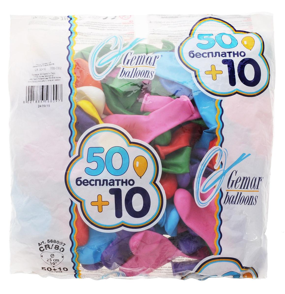 все цены на Gemar Набор воздушных шаров Сердце онлайн