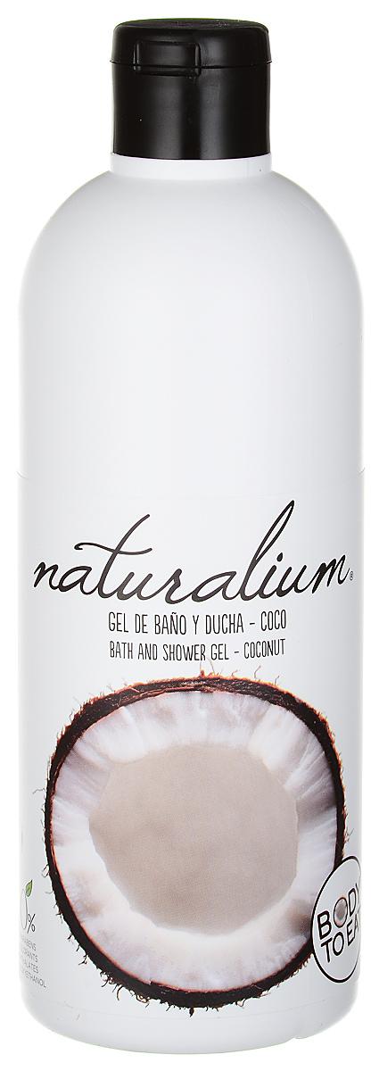 Naturalium Гель-крем для душа Кокос, питательный, 500 мл31503Питательный гель-крем для душа Naturalium Кокос, созданный на основе натуральных компонентов, одновременно очищает и питает кожу, делая ее мягкой и бархатистой, а нежный аромат кокоса дарит ощущение свежести на весь день.Без парабенов, красителей, фталатов и феноксиэтанола.Товар сертифицирован.
