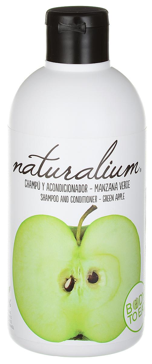 Naturalium Шампунь и кондиционер для волос Зеленое яблоко, питательный, 400 млNSGA400TПитательный шампунь-кондиционер Naturalium Зеленое яблоко, созданный на основе натуральных компонентов, бережно очищает и увлажняет волосы, делая их мягкими и шелковистыми, а нежный аромат зеленого яблока дарит ощущение свежести на весь день.Без парабенов, красителей, фталатов и феноксиэтанола.Товар сертифицирован.Уважаемые клиенты! Обращаем ваше внимание на возможное изменение дизайна упаковки.