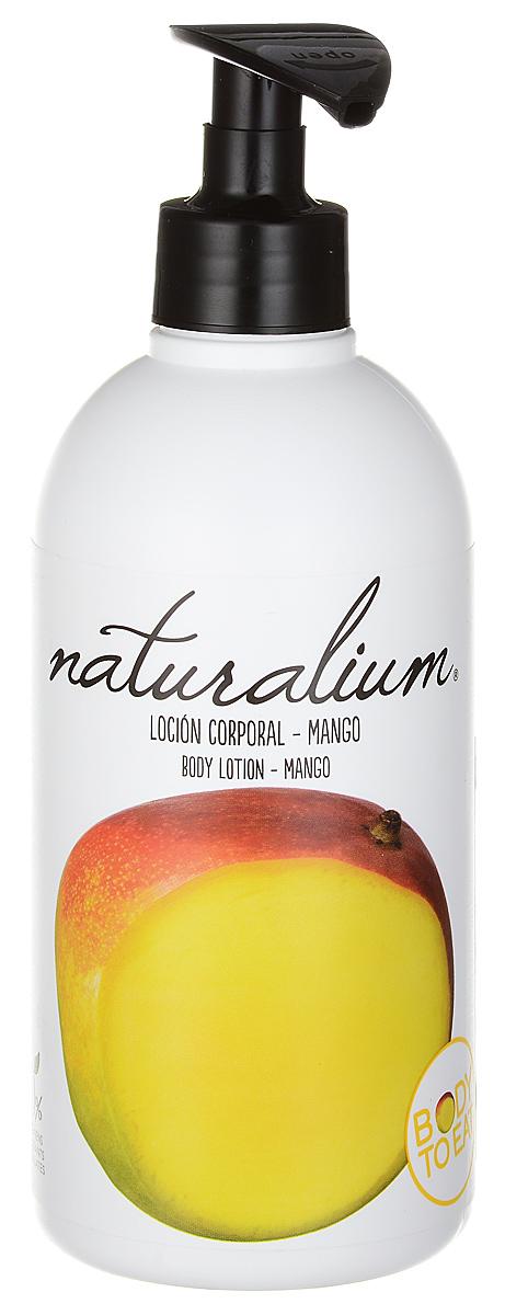 Naturalium Лосьон для тела Манго, питательный, 370 млFS-00897Питательный лосьон для тела Naturalium Манго, созданный на основе натуральных компонентов и обогащенный витамином Е и витамином В5, бережно увлажняет кожу, делая ее мягкой и бархатистой, а нежный аромат манго дарит ощущение свежести на весь день.Без парабенов, красителей, феноксиэтанола.Товар сертифицирован.