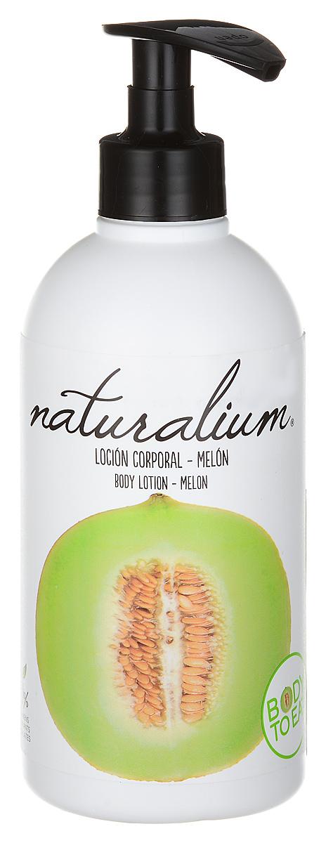 Naturalium Лосьон для тела Дыня, питательный, 370 мл лосьон для тела naturalium зеленое яблоко 370 мл питательный