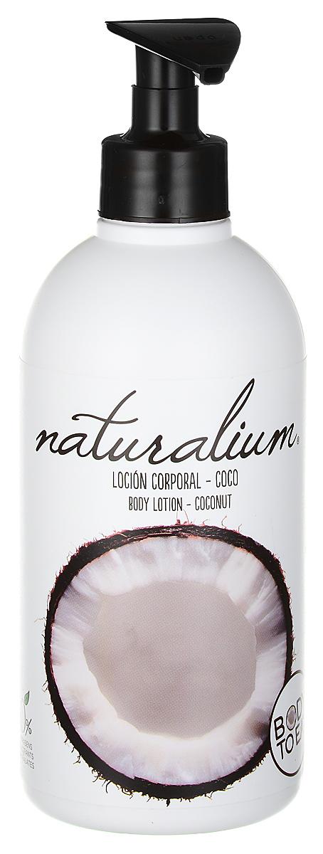Naturalium Лосьон для тела Кокос, питательный, 370 мл лосьон для тела naturalium зеленое яблоко 370 мл питательный