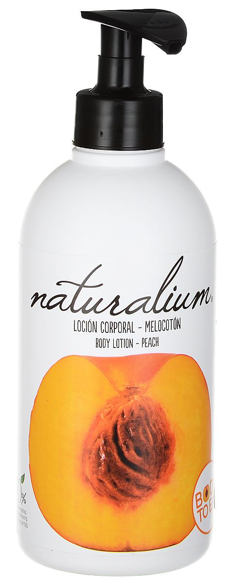 Naturalium Лосьон для тела Персик, питательный, 370 мл лосьон для тела naturalium зеленое яблоко 370 мл питательный