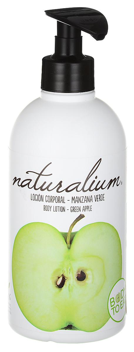 Naturalium Лосьон для тела Зеленое яблоко, питательный, 370 млNLGA400PПитательный лосьон для тела Naturalium Зеленое яблоко, созданный на основе натуральных компонентов и обогащенный витамином Е и витамином В5, бережно увлажняет кожу, делая ее мягкой и бархатистой, а нежный аромат зеленого яблока дарит ощущение свежести на весь день.Без парабенов, красителей, феноксиэтанола.Товар сертифицирован.