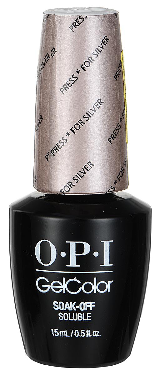 OPI Гель-лак GelColor, тон Press for Silver, 15 млFM 5567 weis-grauГель-лак OPI GelColor - это 100% гель в лаковом флаконе! В отличие от гелей-лаков, из-за отсутствия лаковой составляющей GelColor не подвержен сколам и трещинам. Светоотверждение в LED-лампе происходит за 30 секунд, а за 2 минуты в стандартной UV-лампе. Не требует шлифовки ногтей перед нанесением и опиливания при снятии. Снимается с помощью отмачивания за 15 минут. Не содержит ацетона, который может проникать в верхний слой ногтя и портить его. Не тускнеет и не выгорает под солнцем, сохраняя блеск до процедуры снятия.Товар сертифицирован.