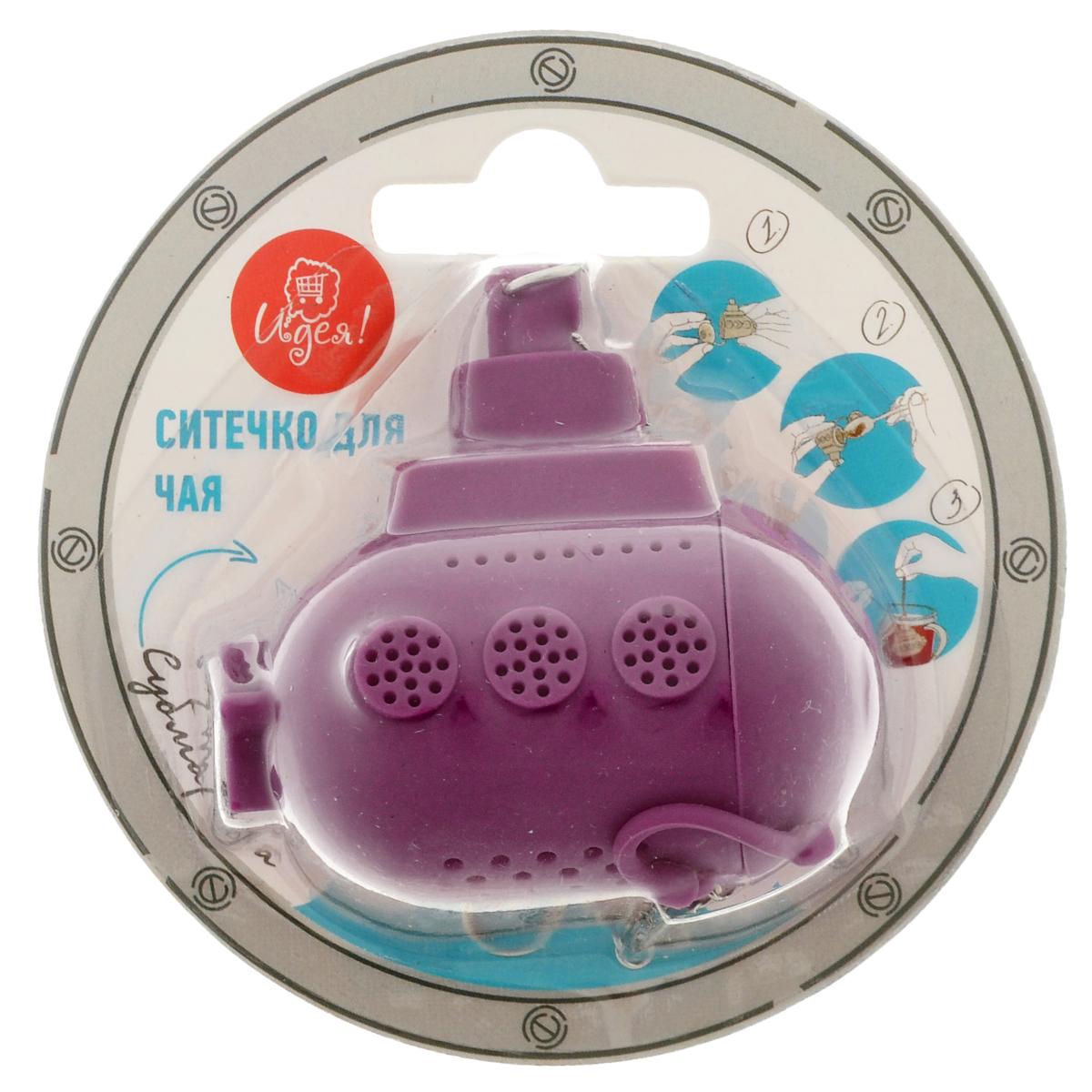Ситечко для чая Идея Субмарина, цвет: малиновыйSBM-01_малиновыйСитечко Идея Субмарина прекрасно подходит для заваривания любого вида чая. Изделие выполнено из пищевого силикона в виде подводной лодки. Ситечком очень легко пользоваться. Просто насыпьте заварку внутрь и погрузите субмарину на дно кружки. Изделие снабжено металлической цепочкой с крючком на конце. Забавная и приятная вещица для вашего домашнего чаепития. Не рекомендуется мыть в посудомоечной машине. Размер фигурки: 6 см х 5,5 см х 3 см.