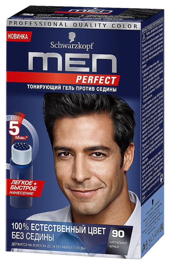 Тонирующий гель для мужчин Men Perfect 90. Натуральный черныйMP59.4DMen Perfect - ухаживающий тонирующий гель,разработанный специально для мужчин, который позволяет естественным образом скрыть первую седину. Формула геля соответствует исходному натуральному цвету Ваших волос, делая факт окрашивания незаметным для окружающих. Естественный цвет волос без седины продержится до 24 раз мытья головы. Результат достигается быстро, безопасно и легко избавиться от седины за 5 минут - не дольше, чем поход в душ. Men Perfect с натуральным женьшенем и кератином обеспечивает дополнительный уход Вашим волосам. Мягкая формула без аммиака особенно бережно окрашивает волосы. В комплект входит удобный аппликатор, который поможет быстро нанести краску.Men Perfect - естественный цвет волос без седины - всего за 5 минут.Характеристики: Номер краски: 90. Цвет:натуральный черный. Степень стойкости: 2 (смывается через 24 раза). Объем тюбика с окрашивающим гелем: 40 мл. Объем флакона с проявляющей эмульсией: 40 мл. Производитель: Германия.В комплекте: 1 тюбик с окрашивающим гелем, 1 флакон с проявляющей эмульсией, 1 аппликатор для быстрого нанесения, 1 пара перчаток, инструкция по применению. Товар сертифицирован.Внимание! Продукт может вызвать аллергическую реакцию, которая в редких случаях может нанести серьезный вред вашему здоровью. Проконсультируйтесь с врачом-специалистом передприменениемлюбых окрашивающих средств.Уважаемые клиенты!Обращаем ваше внимание на возможные изменения дизайна упаковки. Качественные характеристики остались без изменений.