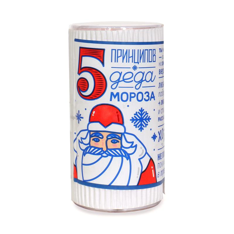 Набор конфет Вкусная помощь 5 принципов Деда Мороза, 250 мл0120710Набор конфет 5 принципов Деда Мороза включает в себя разноцветные конфеты Холодок В преддверии Нового года 2016 любимая всеми коллекция 5 принципов пополнилась новой баночкой – 5 принципов Деда Мороза. Как и другие баночки из популярной линейки, 5 принципов Деда Мороза это вкусный подарок с юмором и радостью.Дед Мороз по праву считается самым популярным сказочным персонажем в истории во всем мире! Тем более, что он существует и живет в России.Позитивный подарок, для любителей волшебства и сказки. Дед Мороз вам расскажет свои секреты!