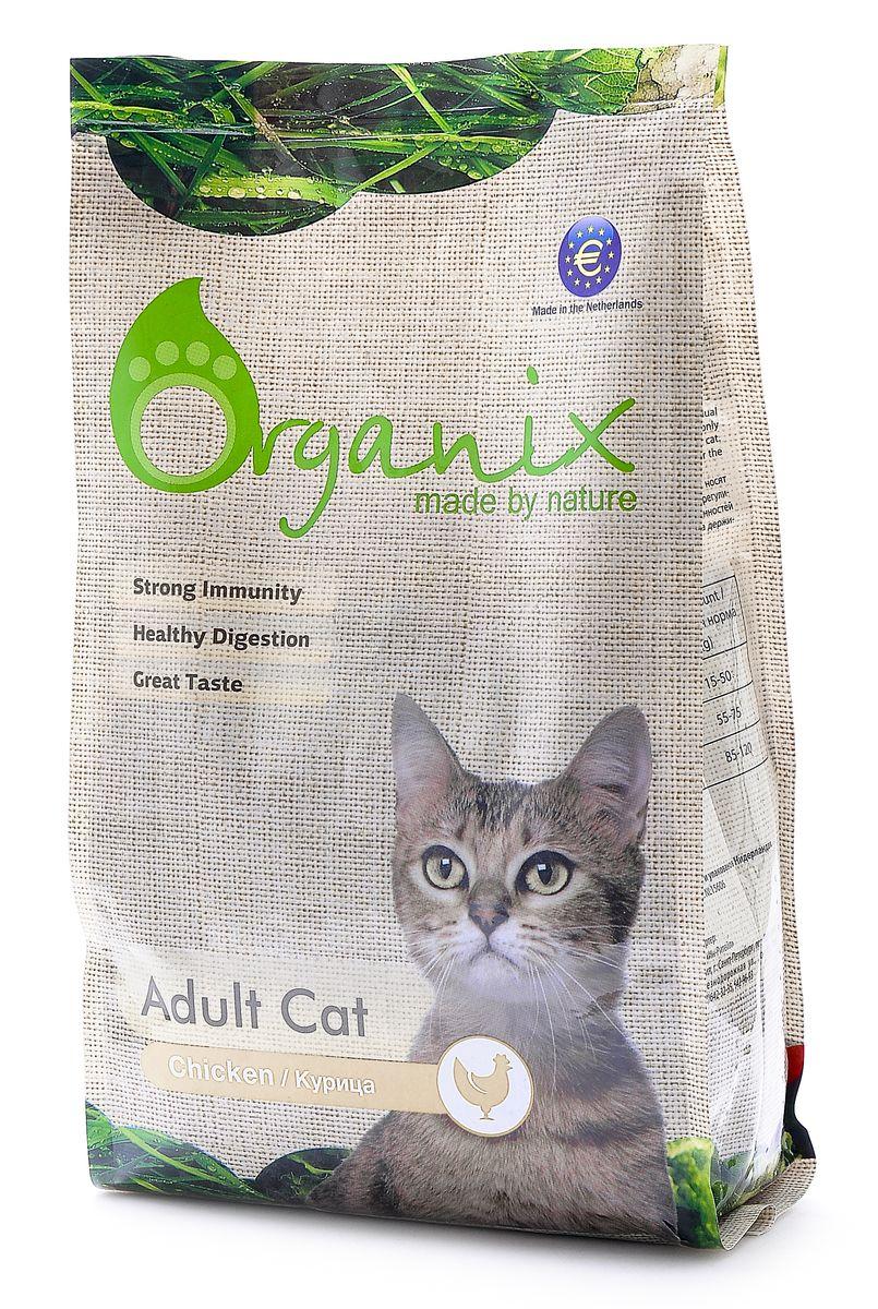 Натуральный корм для кошек Organix, с курочкой (Adult Cat Chicken), 1,5 кг0120710Полнорационный корм Organix с курочкой приведет в восторг вашего котика! 100% натуральный состав и любимый вкус позаботится о здоровье и хорошем настроении вашего пушистика. Organix НЕ содержит никаких искусственных добавок и ГМО, а так же пшеницу и сою! Вместо этого мы заботливо включили в состав только самые лучшие ингредиенты непревзойденного качества. Дополнительный источник клетчатки в виде свеклы улучшает работу ЖКТ. Пивные дрожжи сделают шерсть блестящей, а кожу здоровой. Сбалансированный комплекс витаминов и минералов и льняное семя способствуют укреплению иммунитета вашей кошки. Входящие в состав хондроитин и глюкозамин позаботятся о костях и суставах вашего любимца!Содержит лецитин для здоровья печени. Инулин нормализует микрофлору кишечника. Состав: дегидрированное мясо курицы, цельный рис, маис, куриный жир, рыбная мука, обработанные ядра ячменя, гидролизованная куриная печень, мякоть свеклы (для улучшения работы ЖКТ), льняное семя, пивные дрожжи (источник здоровья шерсти и кожи), яичный порошок, рыбий жир, гидролизованные хрящи (источник хондроитина), гидролизат ракообразных (источник глюкозамина), лецитин (мин. 0,5%), инулин (мин. 0,5% FOS). Гарантированный анализ: Белки32 %, Жиры18 %, Клетчатка 2 %, Зола6% Влажность8 %, Фосфор 0,9 % ,Кальций1,4 %. Витамины: Витамин A 20 000 IU/kg, Витамин D3 2 000 IU/kg, Витамин E* 400 mg/kg, Витамин C 250 mg/kg, Сульфат меди 5 mg/kg, Таурин 1000mg/kg. Условия хранения: в прохладном темном месте.